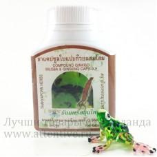 Гинкго билоба с женьшенем, натуральные капсулы, Tanyaporn, 100 капсул.