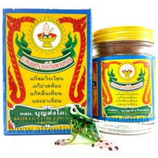 Я хом детский лечебные тайские травы, 5 пагод. 37 гр.