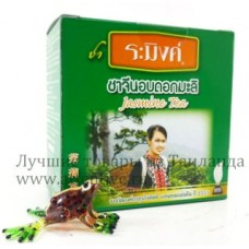 Тайский высокогорный зеленый чай с жасмином, 30 гр.