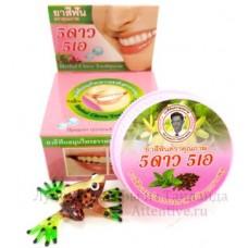 Зубная отбеливающая паста тайская с травами, 5 Stars, 25 гр.