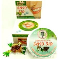 Тайская зубная паста отбеливающая Кокос  5 Stars, 25 гр.