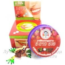Мангостиновая тайская зубная паста 5Stars, 25 гр.