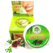 Зубная паста из Таиланда гвоздика и уголь, от налета, 25 гр. 5 stars