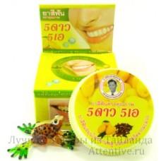 Зубная паста из Таиланда круглая Манго, 5 Stars, 25 гр.