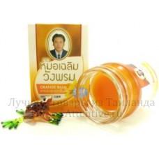 Оранжевый тайский бальзам, Вангпром, 50 гр.