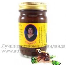 Тайский черный бальзам с ядом скорпиона, 100 гр