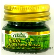 Тайский бальзам зеленый Green Herb,10 гр.
