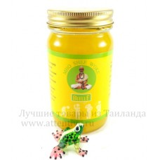 Тайский желтый бальзам для суставов и массажа, 200 гр.