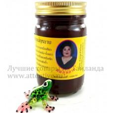 Тайский черный бальзам с ядом скорпиона, 50 гр.