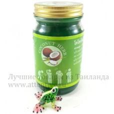 Профессиональный тайский зеленый бальзам, 200 гр.
