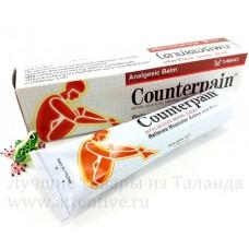 Counterpain тайская мазь от боли в мышцах, суставах, 120 гр.