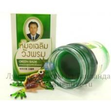 Зеленый тайский бальзам , Wangprom 50 мл.