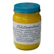 Бальзам лечебный желтый для суставов Osotip, 100 мл.
