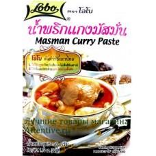 Masaman curry paste душистая приправа, Lobo 50 гр.