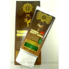 Автозагар для тела Tanning Beauty от Thai Kinaree 100 мл