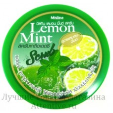 Мохито, соляной скраб Lemon Mint scrub  Mistine, 180 гр.