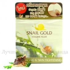 Улиточный Филер крем слизь улитки, Snail Gold Filler, 50 мл