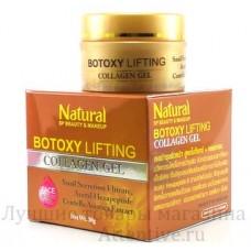 Ботокс, улитка антивозрастной гель Collagen Gel botoxy, Natural, 30 мл.