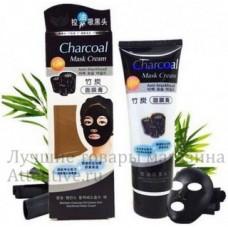 Маска пленка очищающая Бамбуковый уголь и травы, Charcoal mask cream. 130 гр.