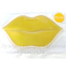 Коллагеновая маска для губ с биозолотом, 1 шт.