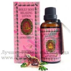 Великолепная  Розовая эссенция для лица, Madame Heng, 50 мл.