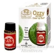 Быстрое лечение проблемной кожи Madame Heng Ozzy Acne clear up sol, 14 мл.