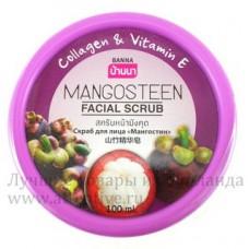 Сочный мангостин, тайский фруктовый скраб для лица и декольте, 100 мл.