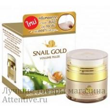 Крем филлер с концентратом улитки Snail Gold Filler, 15 мл.