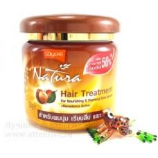 Экстра увлажняющая, питательная маска для блеска волос Lolane Natura. 250 гр
