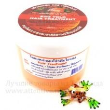 Лечебная маска для волос папайя и желток, 300 гр.