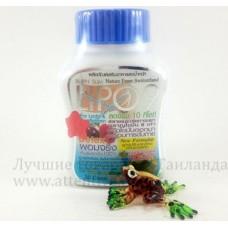 Таблетки для похудения, Улучшенная формула Lipo 9, 30 капсул.