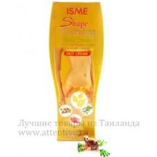 Эффективный антицеллюлитный крем Shape, 120 мл. Isme