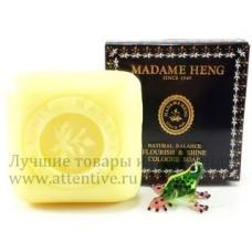 Шелковистое натуральное мыло Сияние Madame Heng, 150 гр.