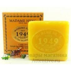 Сияющий SPA уход для лица и тела, натуральное мыло Madame Heng, 150 гр.