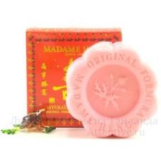 Нежная Роза и Олива, 100% натуральное мыло, 125 гр, Madame Heng