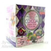 Какао напиток для  Похудения Cocoa Detox-Slim, 10 пакетов