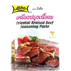 Пикантная мясная приправа Oriental Braised Beef Seasoning Paste Lobo, 50 g.