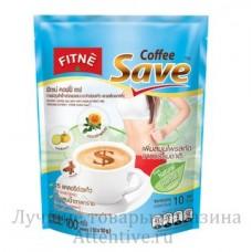 Тайский кофе для похудения Save Fitne c гарцинией и сафлора, 10 саше.