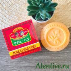 Мыло натуральное Мадам Хенг от Акне, Madame Heng soap, 150 гр.