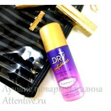 Шариковый дезодорант осветляющий Dry Confidence Charming, Mistine 50 мл.