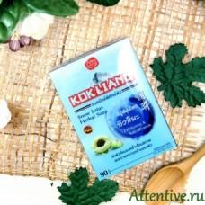 Натуральное мыло Herbal Extract.