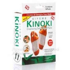 Пластыри Детокс для ног Kiyome KINOKI Cleansing Detox Food Pads. 10 шт / 5 пар.