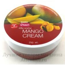 Манго увлажняющий крем для тела Butter Cream Mango, 250 гр.