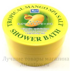 Манговый скраб ароматерапия, Yoko  TROPICAL MANGO SPA SALT, 240 гр.