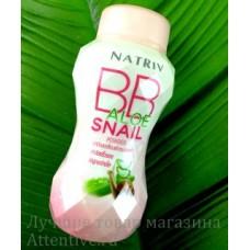 Улиточная пудра для жирной кожи Natriv BB Aloe Snail Oil Control Powder, 40 гр.