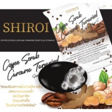 Супер мыло скраб кофе, куркума и тамаринд, Органик Shiroi, 30 гр.
