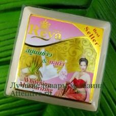Мыло органик с рисовым молочком, Polla reya 150 гр.