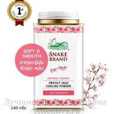 Холодящий тальк дезодорант Snake Brand Prickly Heat Cooling Powder, 140 гр.