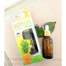 Сыворотка активатор с экстрактом ананаса Botox Extra Serum Pineapple, 30 мл.