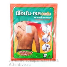 "Пластырь ""Neobun Gel Cool Analgesic Plaster"", 2 шт. 7х10 см."